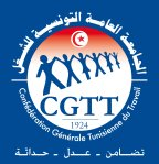 logo_cgtt